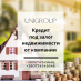 Перейти к объявлению: Оформить ипотеку в Киеве – 18% годовых.