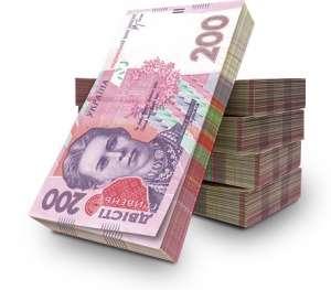 Оформить кредит онлайн в г. Харьков - изображение 1