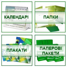 Пакети крафтові, паперові, картонні з лого. Друк пакетів. - изображение 1