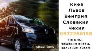 Пассажирские перевозки Киев-Украина-Чехия-Киев ежедневно и в любую погоду - изображение 1