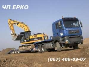 Перевозка негабаритных грузов Донецк и Луганск. - изображение 1