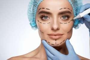 Пластическая хирургия в клинике Рerfecto Room. Опытный пластический хирург в Киеве. - изображение 1