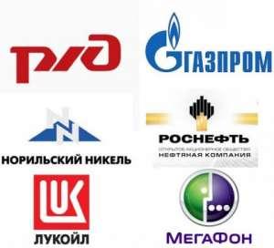 ПОКУПАЕМ АКЦИИ РОССИЙСКИХ КОМПАНИЙ - изображение 1