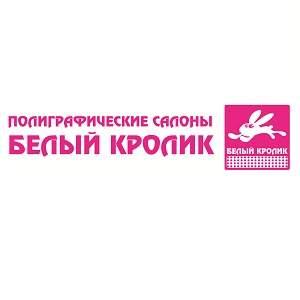 Полиграфические Салоны «Белый кролик». Украина. - изображение 1
