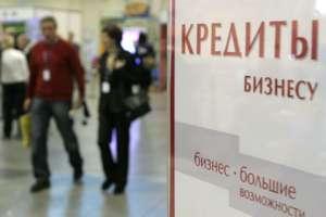 Получить деньги в кредит без официального трудоустройства Киев - изображение 1