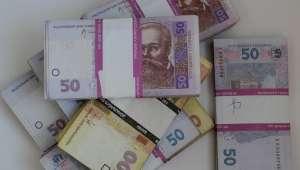 Получить кредит под залог в г. Киев. Частный инвестор - изображение 1