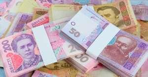 Получить срочный кредит наличными, Днепр - изображение 1