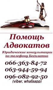 Помощь адвоката Запорожье. Перерасчёт пенсий, выплат. Консультации - изображение 1