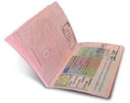 Помощь в открытии визы шенген! - изображение 1