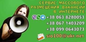 Помощь работодателям Польши в поиске работников в Украине. - изображение 1