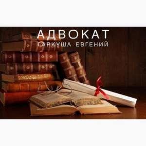 Послуги адвоката з ДТП Київ. - изображение 1