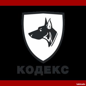 """Постановка под охрану пакет """"СТАНДАРТ"""" - изображение 1"""