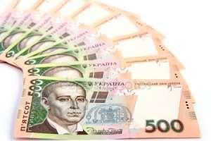 Потребительский кредит г. Харьков - изображение 1