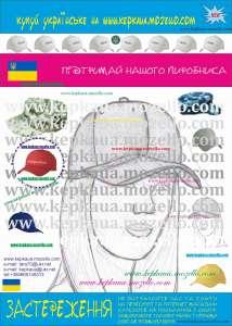 Пошив кепок на заказ с нанесением логотипа - изображение 1