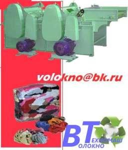 Практическое решение для утилизации текстильных отходов и дальнейшее эффективное их применение. - изображение 1