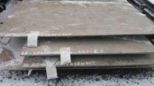 Предлагаем выгодно купить сталь в Днепре - изображение 1