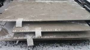 Предлагаем сталь в Днепре - изображение 1