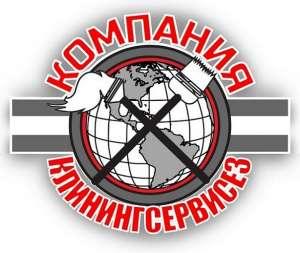 Прибирання після будівельників недорого Київ - изображение 1