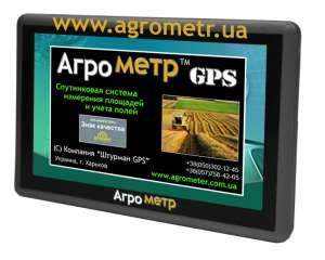 Прибор для замера площади поля «Aгpoмeтp» - изображение 1