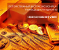 Перейти к объявлению: Привлечение финансового успеха. Бизнес-магия, обряды на удачу.