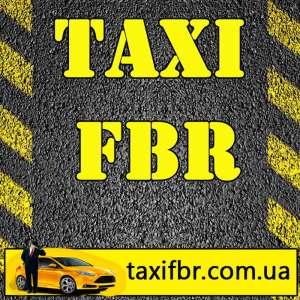 Приглашаем водителей со своим авто на работу в такси ФБР - изображение 1