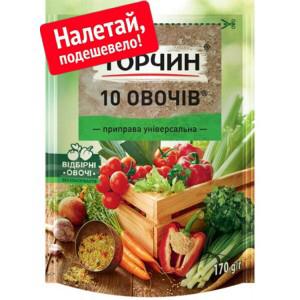 Приправа Торчин 10 овощей по лучшей цене в Украине - изображение 1