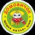 Продавец-консультант в сеть магазинов Домовичок. продажи и закупки - Работа