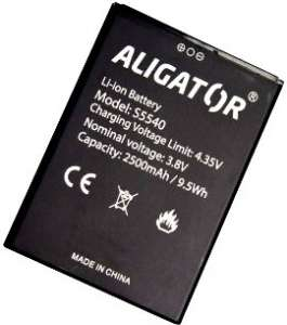 Продаем аккумуляторные батареи для мобильных телефонов - изображение 1