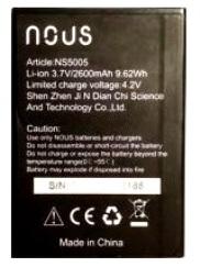 Продаем аккумуляторы для мобильных телефонов - изображение 1