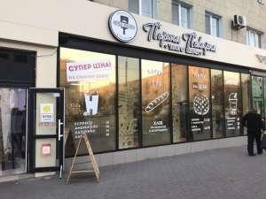 Продается налаженный бизнес – минипекарня - изображение 1