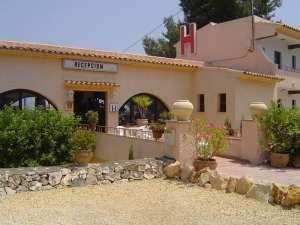 Продается отель (Кальпе , Испания) - изображение 1