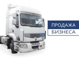 Продажа автотранспортного предприятия - изображение 1