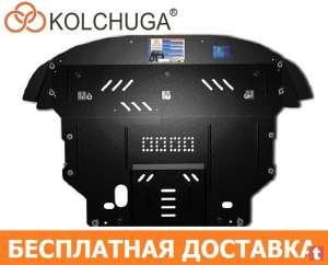 Продажа Защит Двигателя от Производителя KOLCHUGA с БЕСПЛАТНОЙ* Доставкой по Украине - изображение 1