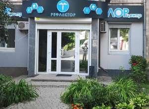 Продажа ЛОР-центра в Полтаве - изображение 1