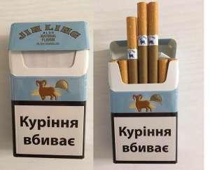 Продажа сигарет - Jin Ling Коричневые Украинский акциз по оптовой стоимости - изображение 1