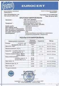 Продам брикет топливный Pini@Kay. Вышгород - изображение 1