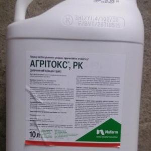 Продам гербицид Агритокс - изображение 1