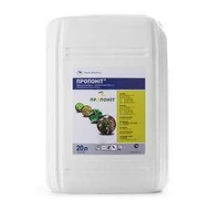 Продам гербицид Пропонит - изображение 1
