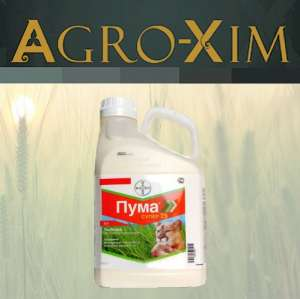 Продам гербицид Пума Супер - изображение 1