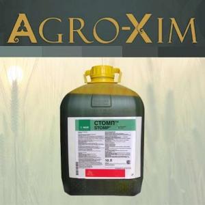 Продам гербицид Стомп - изображение 1