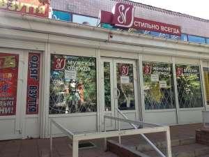 Продам действующий магазин промышленных товаров - изображение 1