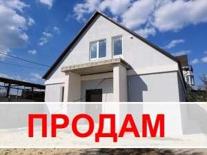 Продам дом Харьков: Новый 2-х этажный дом 120 (м2) Холодная гора - изображение 1