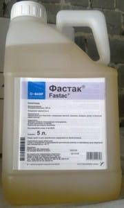 Продам инсектицид Фастак - изображение 1