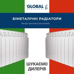 Продам котлы и радиаторы отопления от поставщика. ОПТ - изображение 1