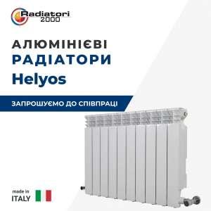 Продам Котлы и Радиаторы отопления. Цена поставщика, по дропшиппингу скидки до 50% - изображение 1