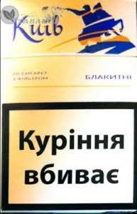 """Продам оптом сигареты """"Київ"""" - изображение 1"""