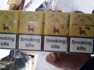 """Продам оптом сигареты """"JinLing"""" (25) - изображение 1"""