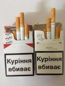 Продам оптом сигареты Marlboro gold и Marlboro red с Украинском укцизом - изображение 1