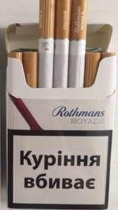 Продам оптом сигареты Rotmans royals красный. Качество супер. Цена-360$ - изображение 1
