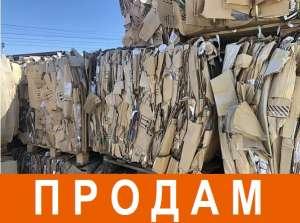 Продам оптом Mакулатуру МС-9В, МС-5Б. ООО «Алион-Трейд» КИЕВ - изображение 1